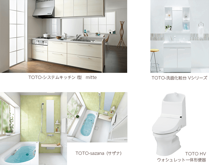 水廻り4点セットリフォーム(キッチン・お風呂・洗面・トイレ)165万円